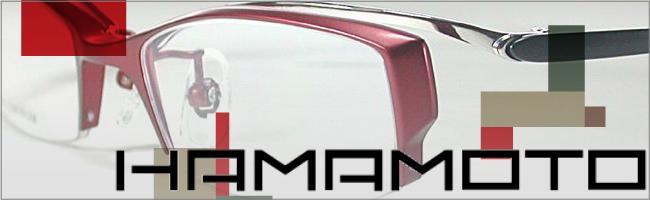 HAMAMOTO(ハマモト)バナー