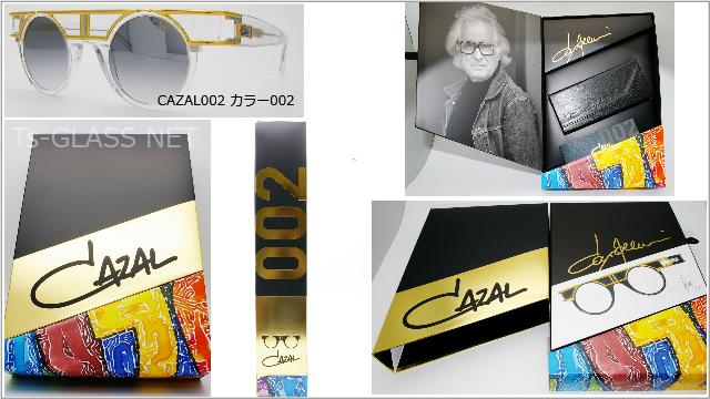 CAZAL(カザール) 002限定モデル カラー002 レジェンズモデルサングラス  P-204T コレクションBOX画像
