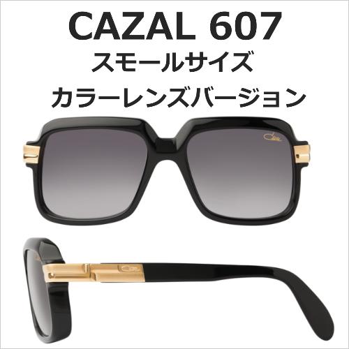 CAZAL(カザール) 607/3 スモールサイズ col.001 サングラス P-207T メイン画像2
