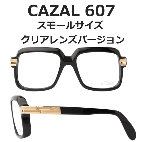 CAZAL(カザール) 607/3 スモールサイズ col.001 クリアレンズ P-208T メイン画像2
